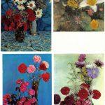 Композиции из цветов № 0005 0008 150x150 - Цветы