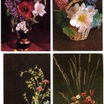 Композиции из цветов № 0021 0024 150x150 - Цветы
