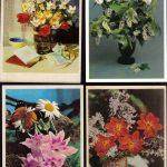 Композиции из цветов № 0045 0048 150x150 - Цветы