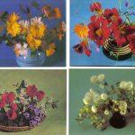 Композиции из цветов № 0065 0068 150x150 - Цветы