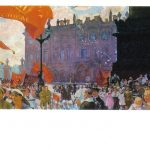 Кустодиев Борис Михайлович Праздник на площади Урицкого 2 150x150 - Кустодиев Борис Михайлович