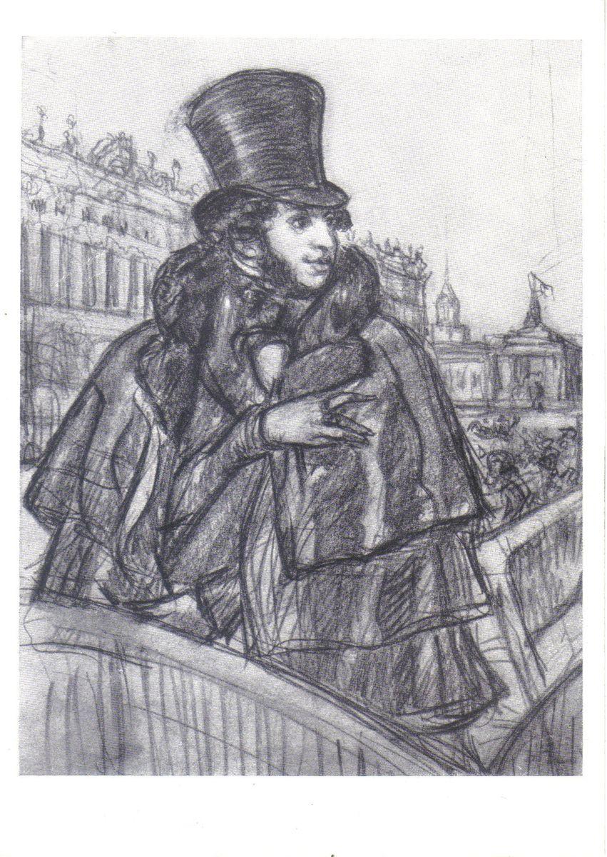 картинка пушкин в цилиндре люблю красиво