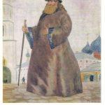 Кустодиев Борис Михайлович Священник 150x150 - Кустодиев Борис Михайлович