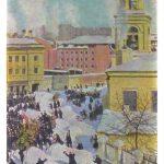 Кустодиев Борис Михайлович 27 февраля 1917 года 150x150 - Кустодиев Борис Михайлович