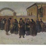 Маковский Владимир Егорови Ожидание 150x150 - Маковский Владимир Егорович