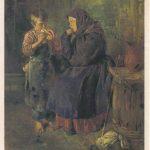 Маковский Владимир Егорови Свидание 150x150 - Маковский Владимир Егорович