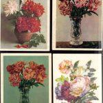 Открытки № 0001 0004 150x150 - Цветы