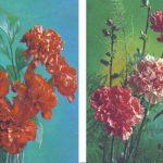 Откр. № 0013 0014 150x150 - Цветы