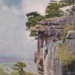 Пейзажи Китая откр.№008 150x150 - Пейзажи