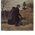 Перов Василий Григорьевич Старики родители на могиле сына 150x150 - Перов Василий Григорьевич