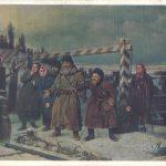 Перов Василий Григорьевич Сцена на железной дороге 2 150x150 - Перов Василий Григорьевич