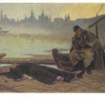Перов Василий Григорьевич Утопленница 150x150 - Перов Василий Григорьевич