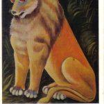 Пиросманашвили Н.А Жёлтый лев 150x150 - Советские художники и зарубежья