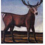 Пиросманашвили Н.А Олень 1 150x150 - Советские художники и зарубежья