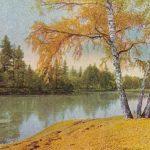 Подмосковье осенью 150x150 - Пейзажи
