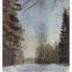Подмосковье 31 150x150 - Пейзажи