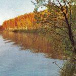Подмосковье. Вид на Учинское водохранилище 150x150 - Пейзажи