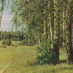 Подмосковье. В окрестностях Ясной Поляны 150x150 - Пейзажи