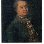 Портрет Квашнина Самарина 150x150 - Неизвестные художники