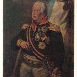 Портрет М.И.Кутузова 150x150 - Неизвестные художники