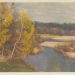 Приокский заповедник. Река Пра 150x150 - Пейзажи