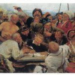 Репин Илья Ефимович Заположцы. Эскиз картины 150x150 - Репин Илья Ефимович