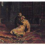 Репин Илья Ефимович Иван Грозный и сын его иван 16 ноября 1581 года 150x150 - Репин Илья Ефимович