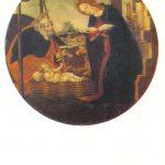 Рождество 150x150 - Неизвестные художники