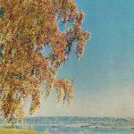 Русская природа. Сентябрь 150x150 - Пейзажи