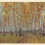 Рязанская область. Берёзовая роща 150x150 - Пейзажи