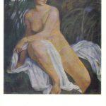 Серебрякова Зинаида Евгеньевна Купальщица 150x150 - Серебрякова Зинаида Евгеньевна