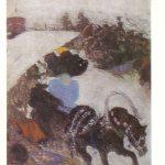 Серов Валентин Александрович Катание на Масленице 150x150 - Серов Валентин Александрович