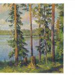 Серов Валентин Александрович Пейзаж у реки 150x150 - Серов Валентин Александрович