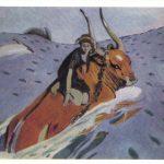 Серов Валентин Александрович Похищение Европы 1 150x150 - Серов Валентин Александрович