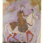 Серов Валентин Александрович Принц.Иллюстрация к восточной сказке 150x150 - Серов Валентин Александрович