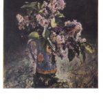 Серов Валентин Александрович Сирень 150x150 - Серов Валентин Александрович