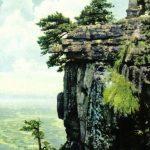 Скала Голова дракона 150x150 - Пейзажи