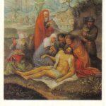 Снятие с креста 150x150 - Неизвестные художники