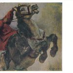 Суриков Василий Иванович Всадник татарин 150x150 - Суриков Василий Иванович