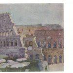 Суриков Василий Иванович Колизей 150x150 - Суриков Василий Иванович