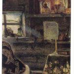 Суриков Василий Иванович Меншиков в Берёзове. Фрагмент 2 150x150 - Суриков Василий Иванович