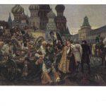 Суриков Василий Иванович Утро стрелецкой казни 150x150 - Суриков Василий Иванович