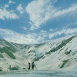 Татры. Высокогорное пастбище 150x150 - Пейзажи
