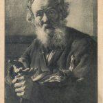 Тропинин Василий Андреевич Нищий старик 1 150x150 - Тропинин Василий Андреевич