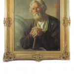 Тропинин Василий Андреевич Портрет С.К.Суханова 1 150x150 - Тропинин Василий Андреевич