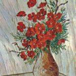 Труфанова В. Красный букет 150x150 - Цветы