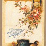Христос воскрес 150x150 - Неизвестные художники