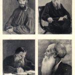 Четыре портрета Льва Николаевича Толстого 150x150 - Неизвестные художники