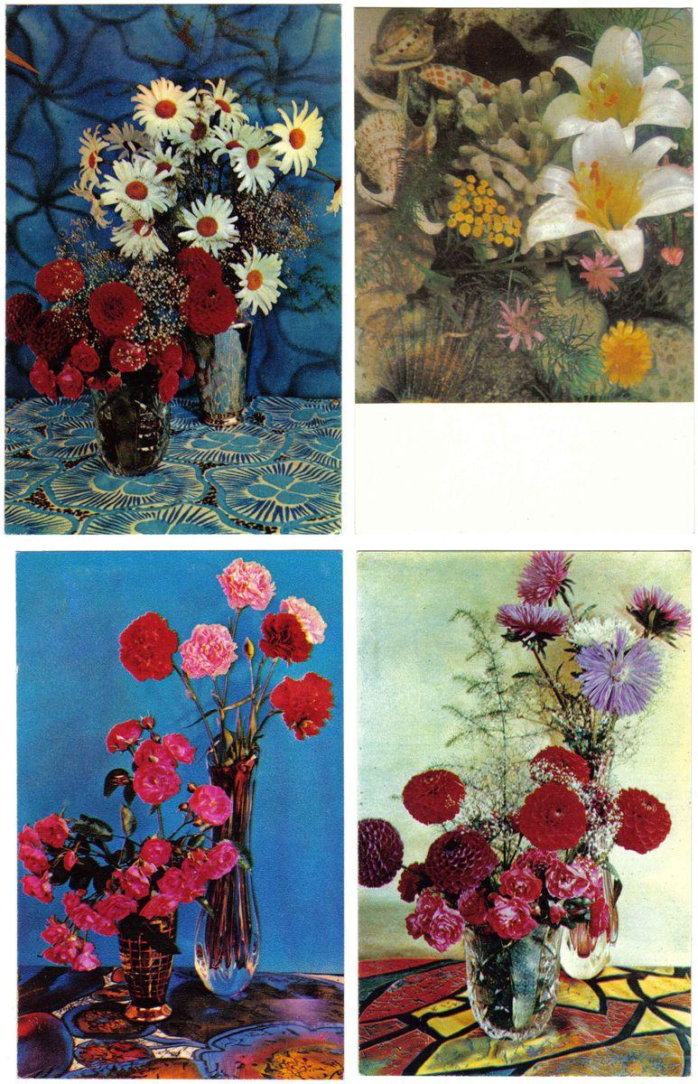 Как создать композицию из открыток