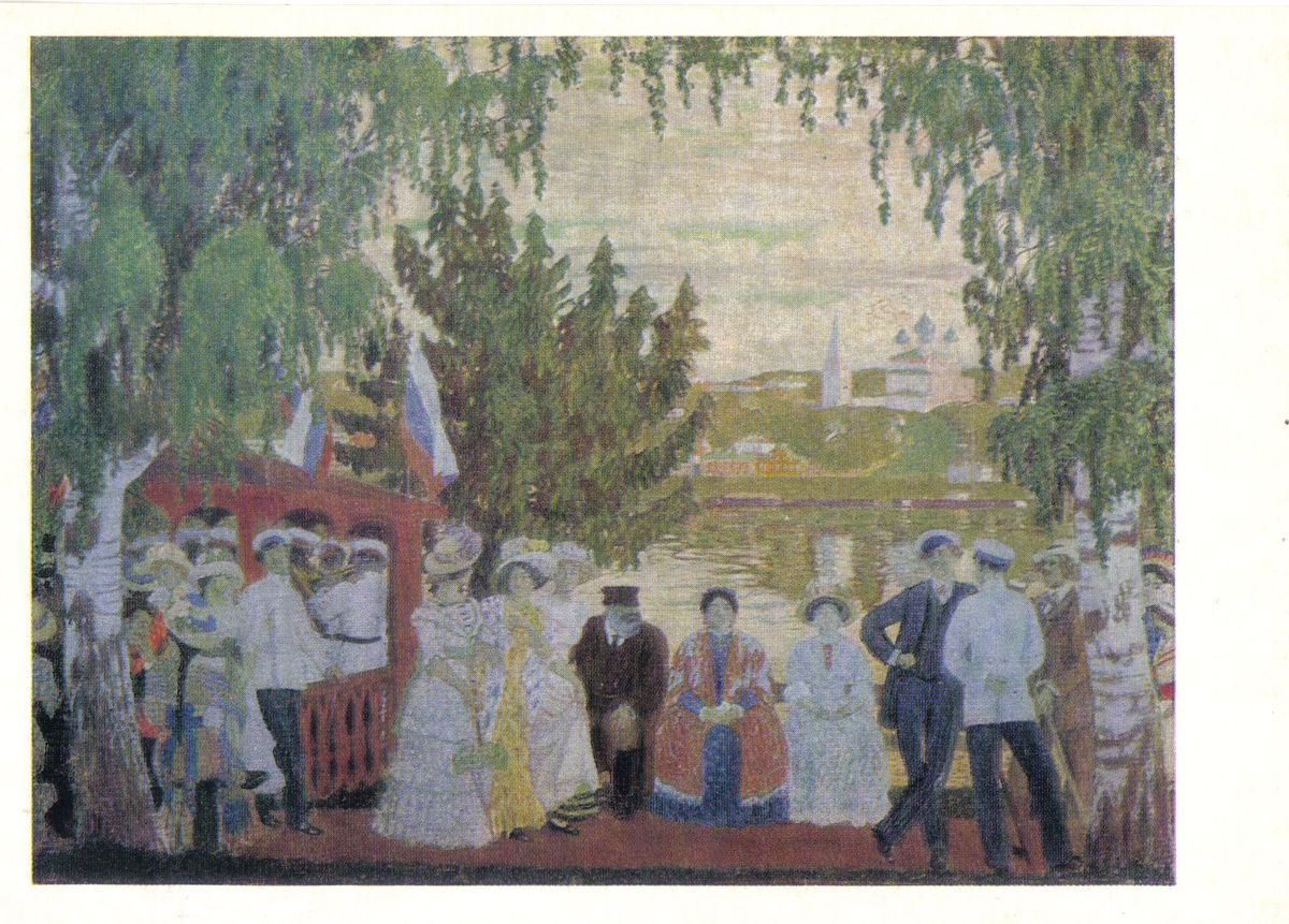 Открытки с картинами русского музея